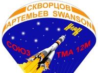 Эмблема 40-й экспедиции на Эмблема Международную Космическую Станцию