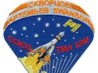 Нашивка 40-й экспедиции на Эмблема Международную Космическую Станцию
