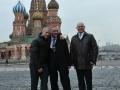 Посещение Красной Площади (Red Square Visiting)