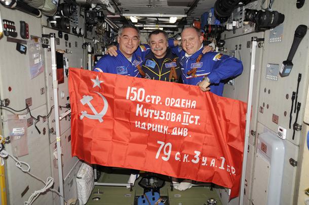 Над всей землей — знамя нашей победы
