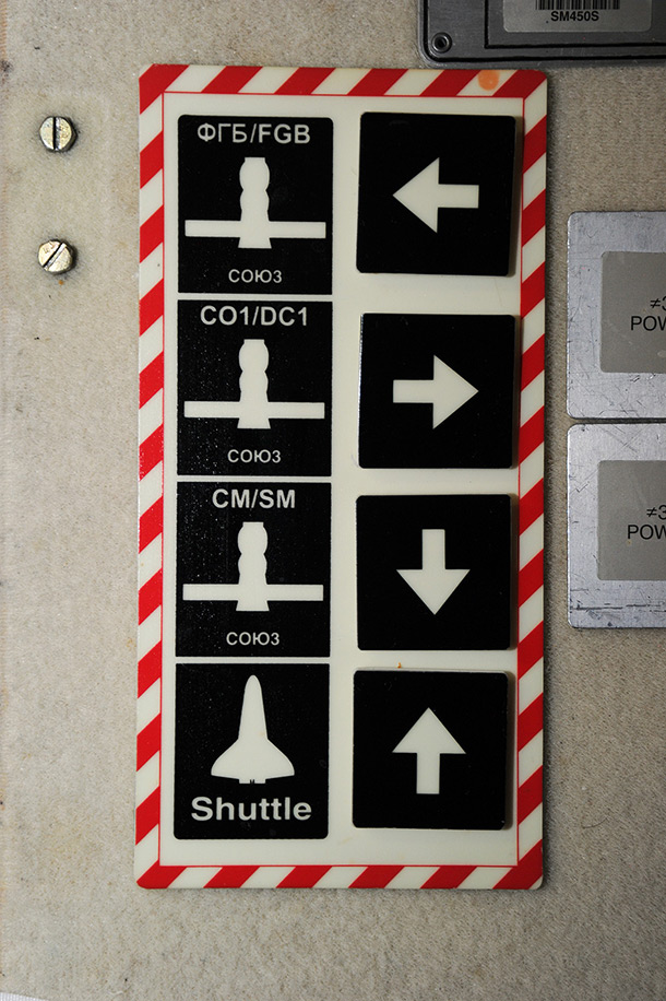 Signs on ISS. Rescue boats