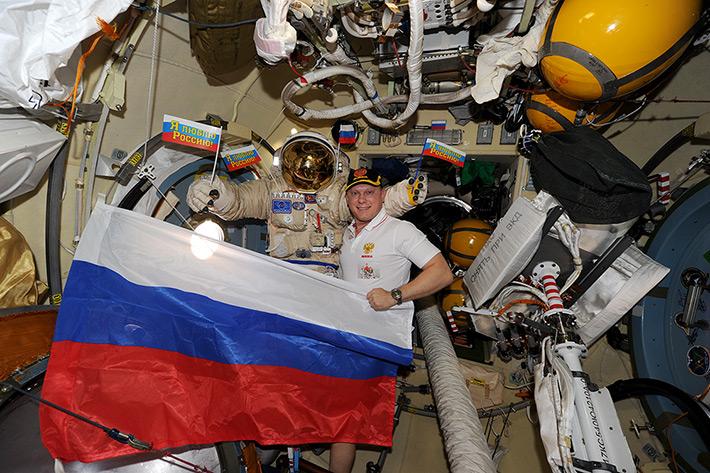 12 июня. Празднование Дня России