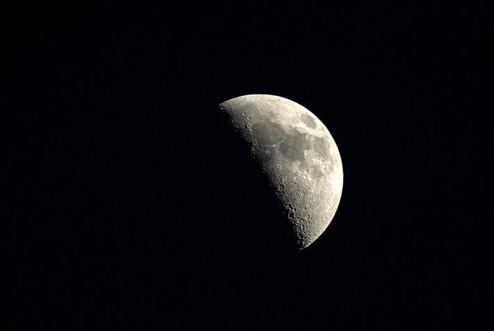 Луна. Вид с МКС