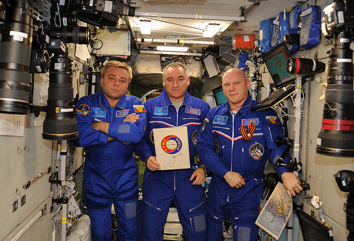 Soyuz-Apollo Space Flight 39th Anniversary