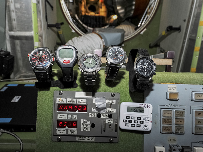 Our Watch on ISS
