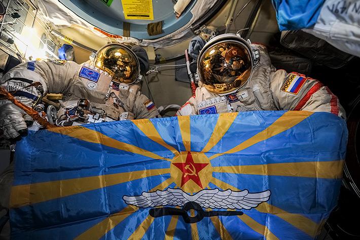 Russian Air Fleet Day