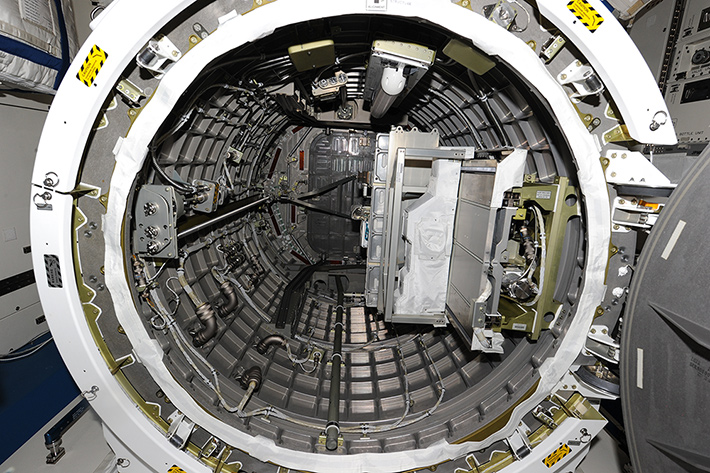 The Airlock of Japanese Experiment Module Kibo