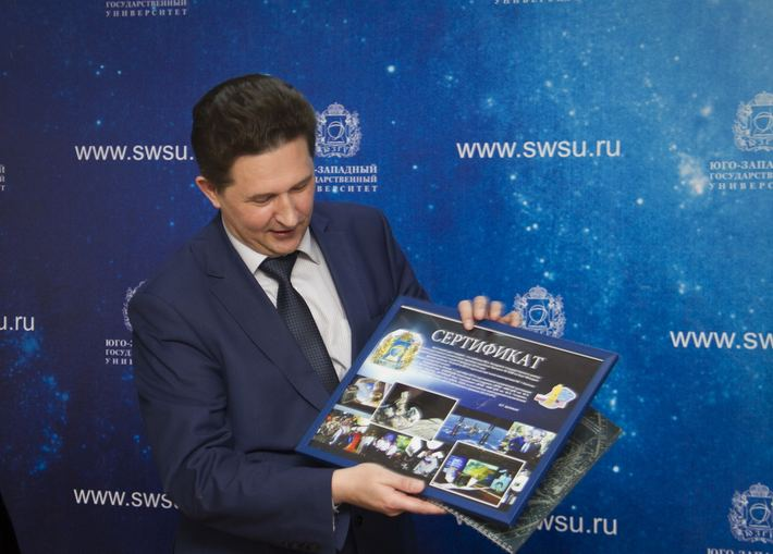 Приезд Олега Артемьева и Сергея Самбурова, или Комбинезон космонавта – на мантию почётного профессора ЮЗГУ