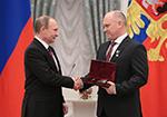Кремле вручили государственные награды