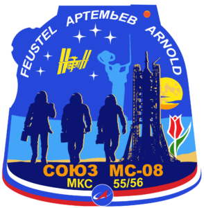 Эмблема Союз МС-08
